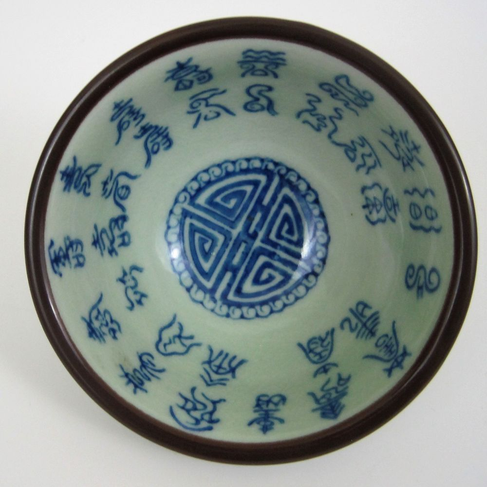 Porcelain Bowl Chinese Celadon Calligraphy Small Green