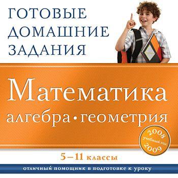 Сайт «начальная школа» издательство «просвещение» полякова а.