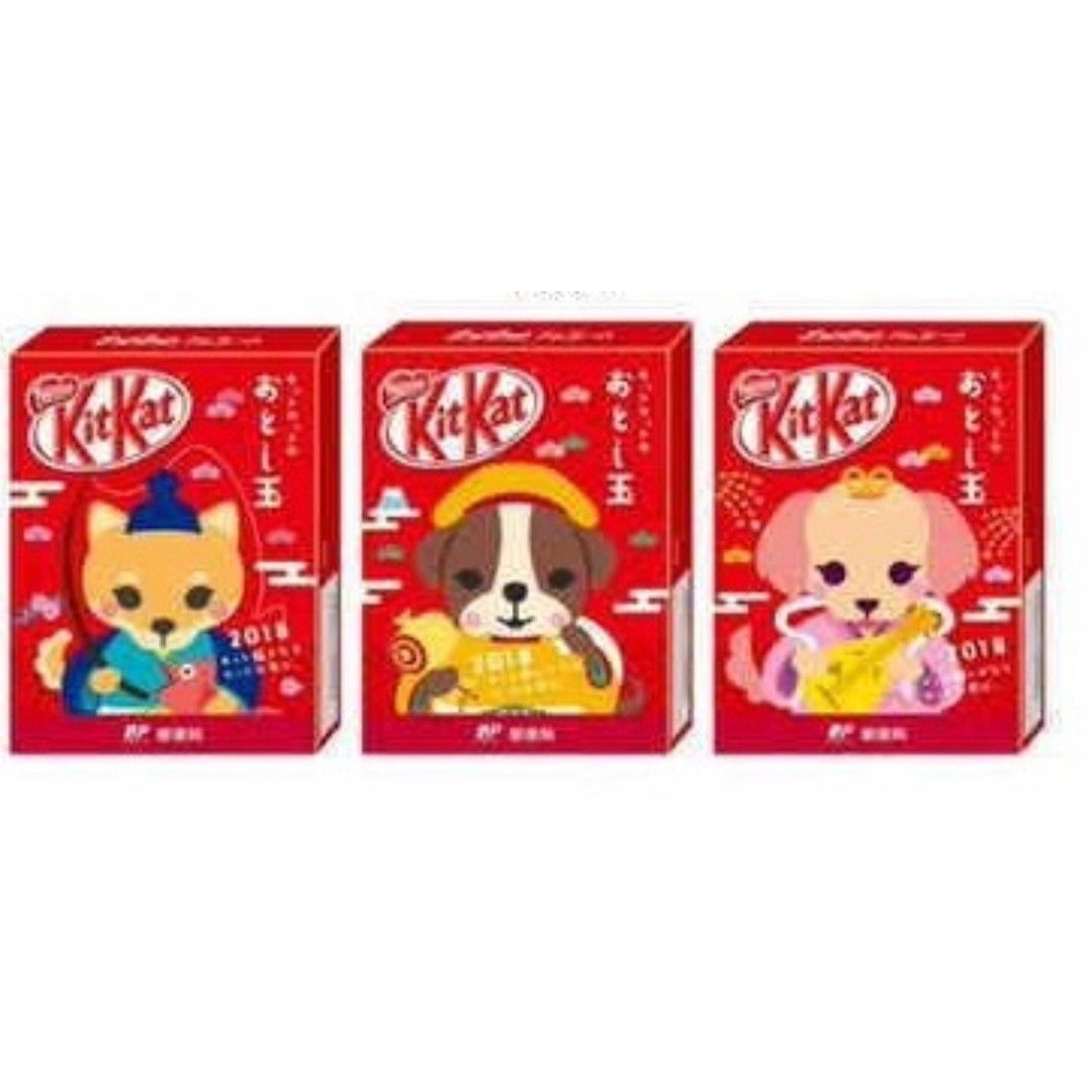 Image result for year of dog limited edition Dogs