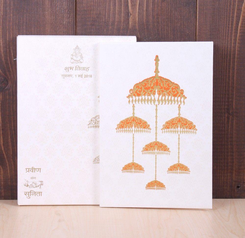 Wedding Invitation - WI1446-O Buy Designer Invitations Online ...