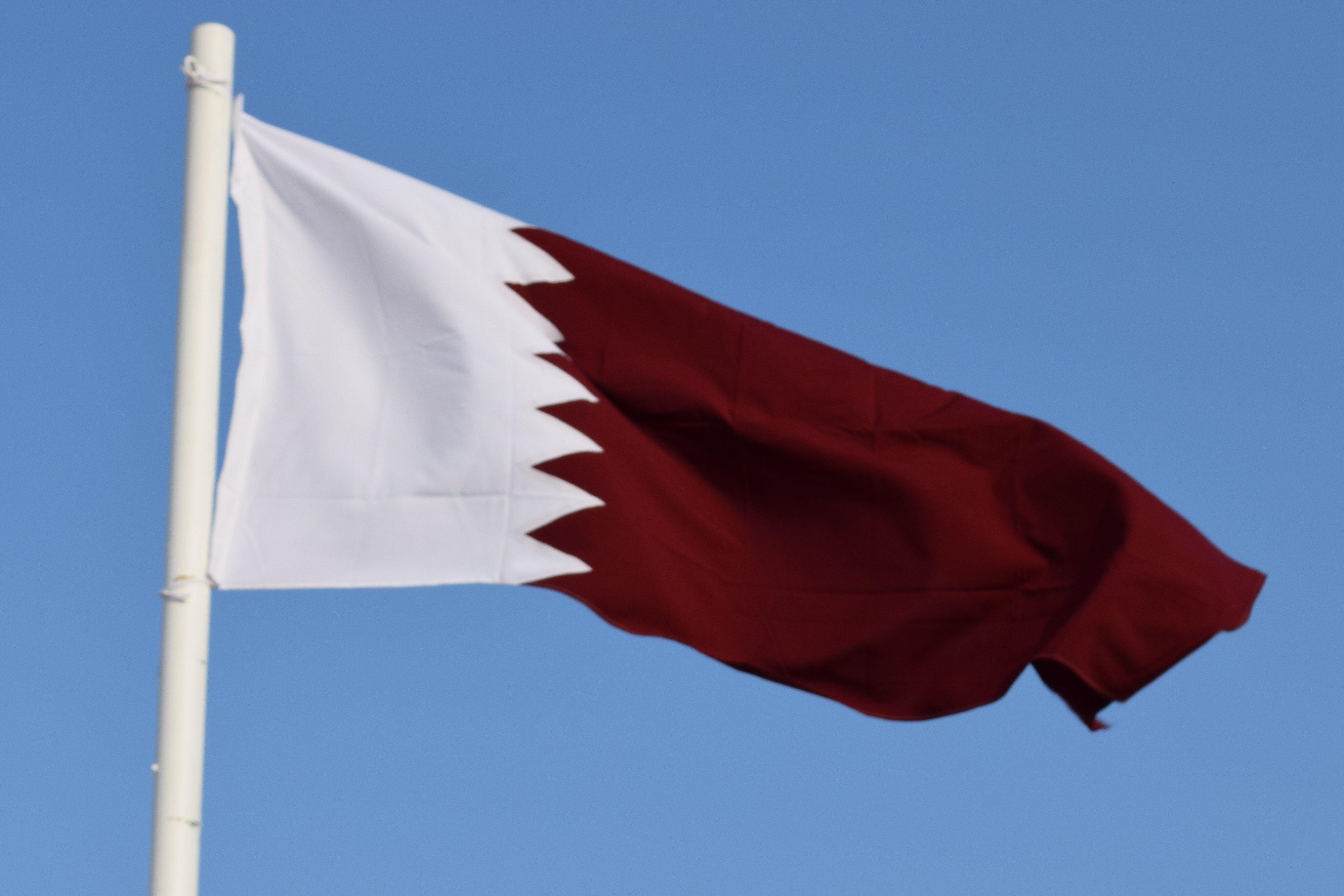 Qatar Flag World Thinking Day Qatar Flag Flags Of The World