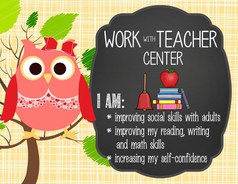 OWL Theme Classroom Decor / Center Signs / ABC center / Art center / Big Book center / Blocks center / Closed center / Computer center / Dramatic Play center / Games center / Guided Reading center / Handwriting center / Health center / iPad center / iPod center / Journal center / Lego center / Letter center / Library center / Light Table center / Listening center / Math center / Music center /Overhead center / Painting center / Phonics center / and many more / ARTrageous FUN