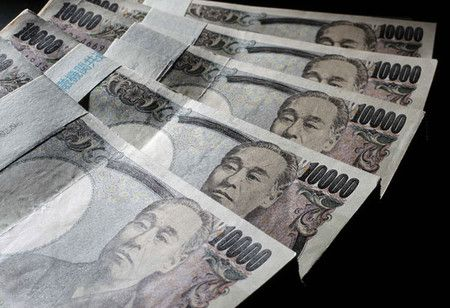 These are money of Japan.