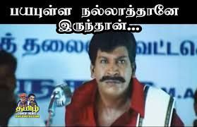 Image Result For Photo Comment Vadivelu Comedy Memes Funny Comments Vadivelu Memes
