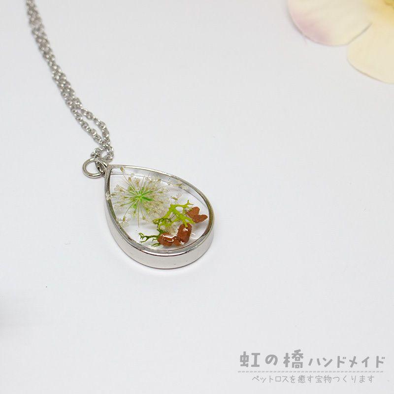 しずく銀色の枠 花モスシリーズ レジンネックレスc 011 虹の橋ハンドメイド レジンネックレス ネックレス 銀色