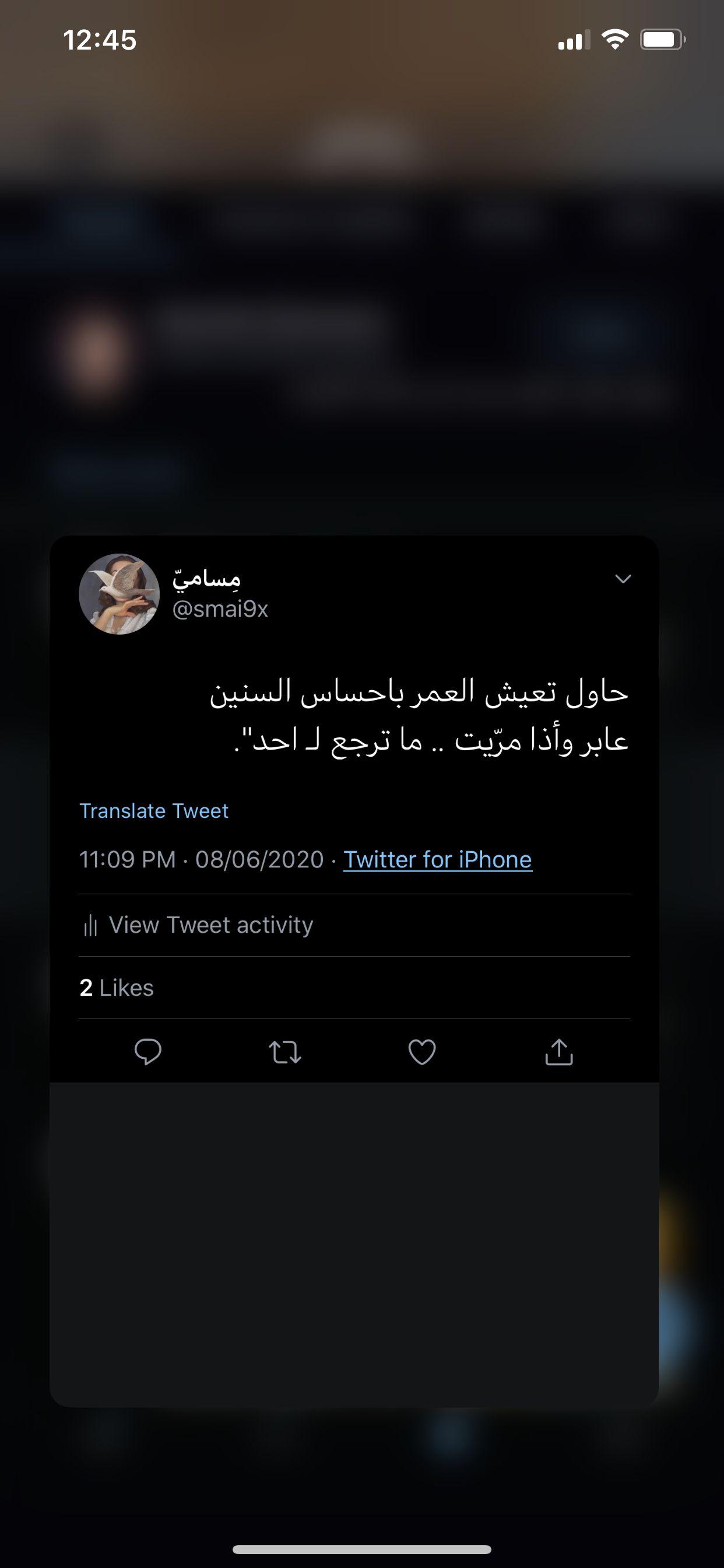 Twitter Smai9x Quran Quotes Love Words Quotes Quran Quotes