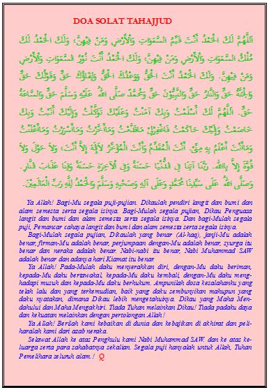 Solat Sunat Tahajjud Solat Special Prayers Noble Quran
