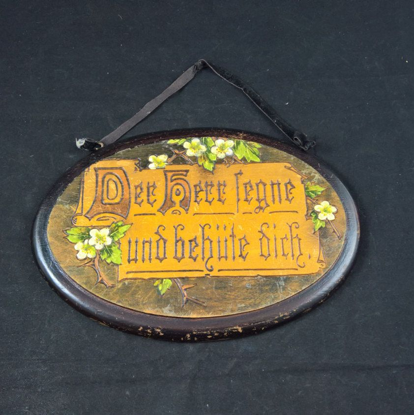 Religious text Lutherans wall decor German text wooden plaque mid ...