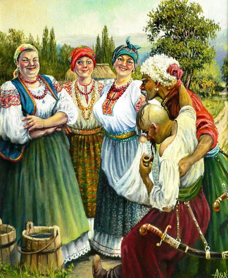 Картинка на тему сватовство