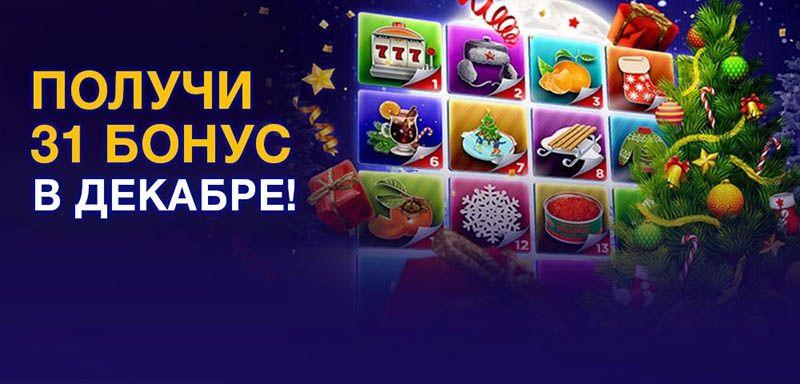 Кроме этого, на данной странице вы можете сыграть в игровые аппараты онлайн на деньги или же опробовать бесплатные игровые автоматы в демо-режиме!