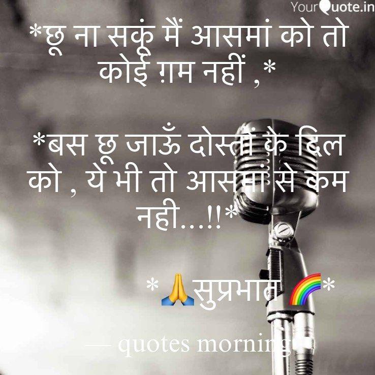 Characteristics of true love?   Morning_quotes ऐस ह quotes पढन क लय @quotes_morning0 page follow कर; :  follow @quotes_morning0 follow @quotes_morning0 follow @quotes_morning0 : #motivationalquotes #mondaymotivation #morning #lovequotes #love #loveyourself #inspiration #quotess #morningquotes #quoteoftheday #lifequotes #friends #friendsshow #friendshipgoals #friendshipgoals #friendshipquotes #bestfriends #motivationalquotes #quotesoftheday #quotesoflife