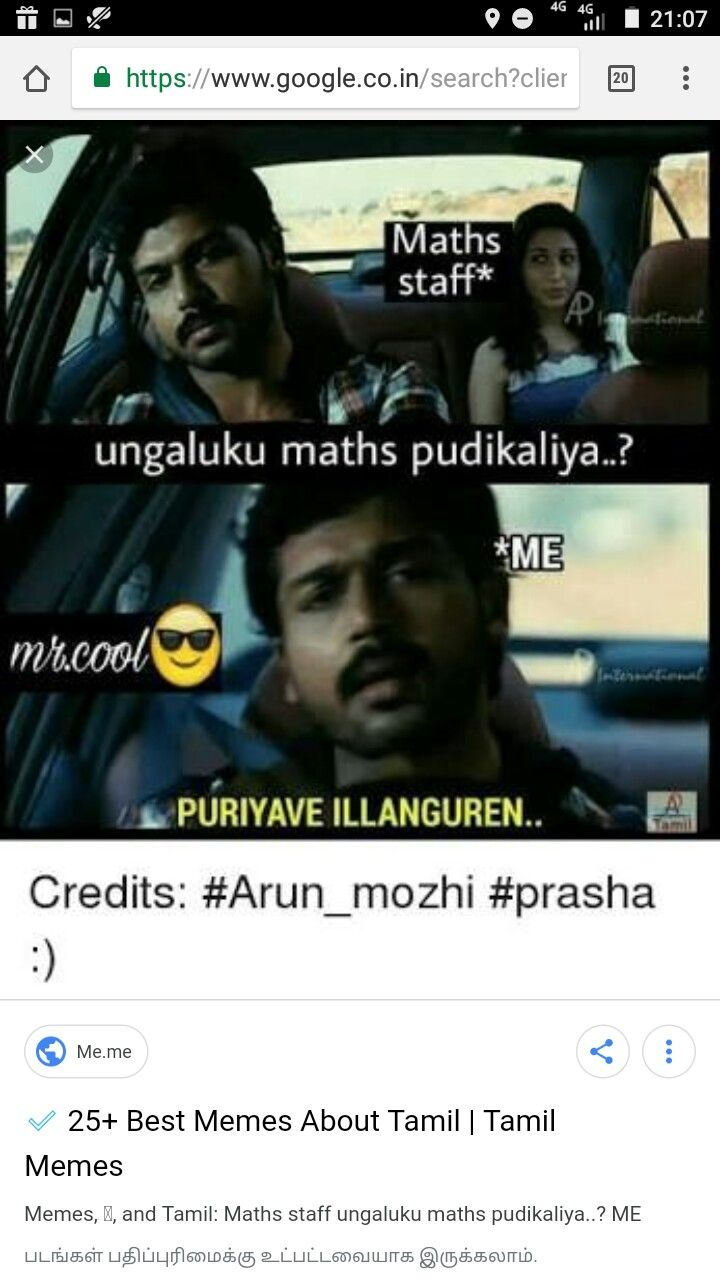 Pin by Athara on awsum quotes (With images) Tamil funny