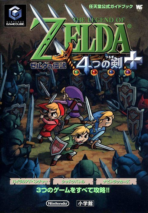 The Legend Of Zelda Four Swords Adventures : legend, zelda, swords, adventures, GRAPHICS, Legend, Zelda, Merchandise,, Zelda,