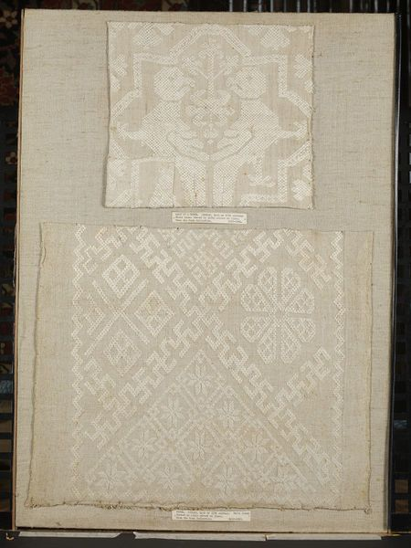 Towel      V&A Search the Collections