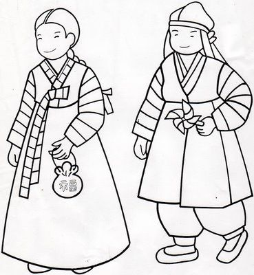 Korean Hanboks Coloring Pages 이미지 포함 유아 미술 어린이