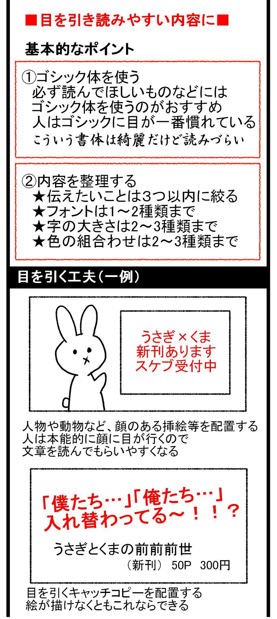 デザイン おしゃれまとめの人気アイデア Pinterest Satoshi Takotani 広告デザイン 名刺 デザイン デザイン 勉強