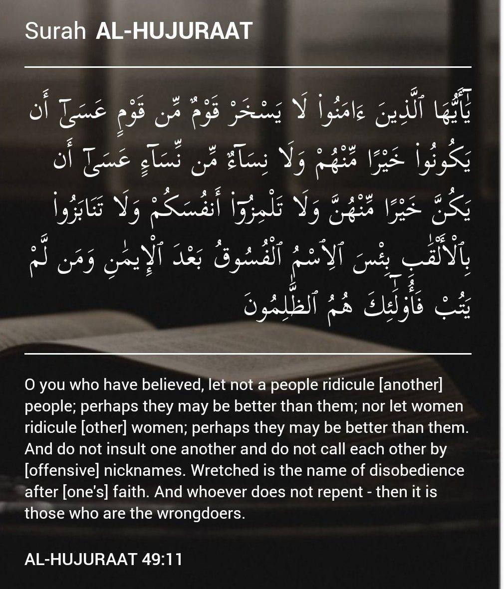 Pin By The Noble Quran On Allah God Islam Heaven Quran Miracles Prophets Islamic Posts Hadith Prayer Macca Makhah Salah Reminder Jannah Hijab Islamic Quotes Quran Islam Quran