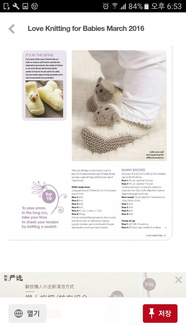 Pin By Suzanne Lombard On Knitting And Crochet Love Knitting
