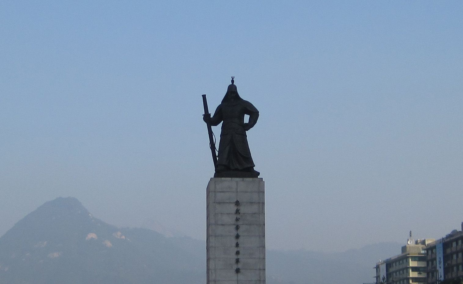 Seoul 서울 , South Korea 대한민국, 大韓民國, City Center