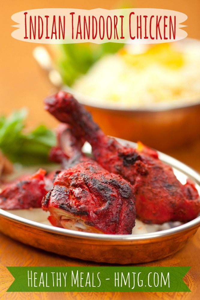 This is an easy yet authentic recipe for indian tandoori chicken this is an easy yet authentic recipe for indian tandoori chicken that is a wonderful tasty forumfinder Choice Image