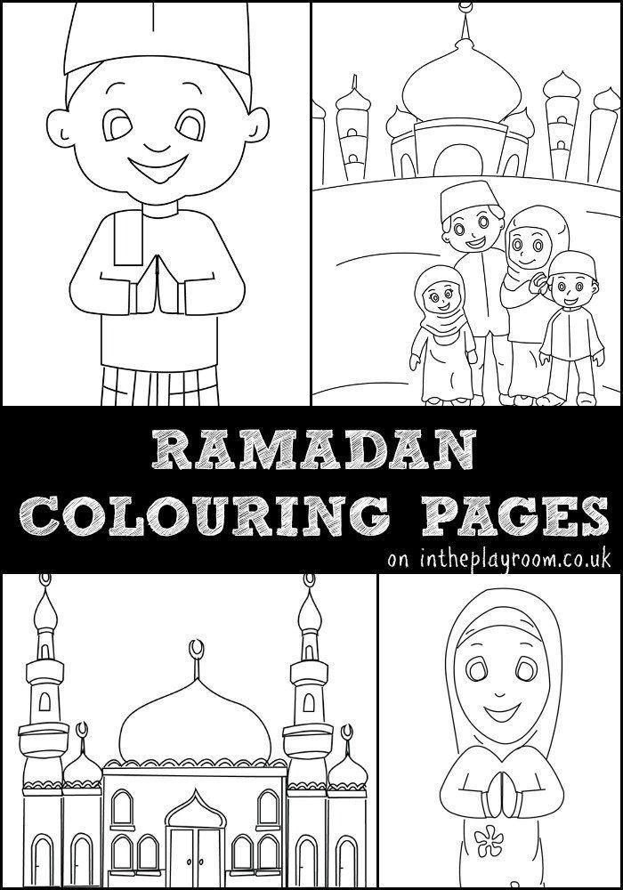 ramadan mubarak coloring pages - ramadan colouring pages ramadan free printables and muslim