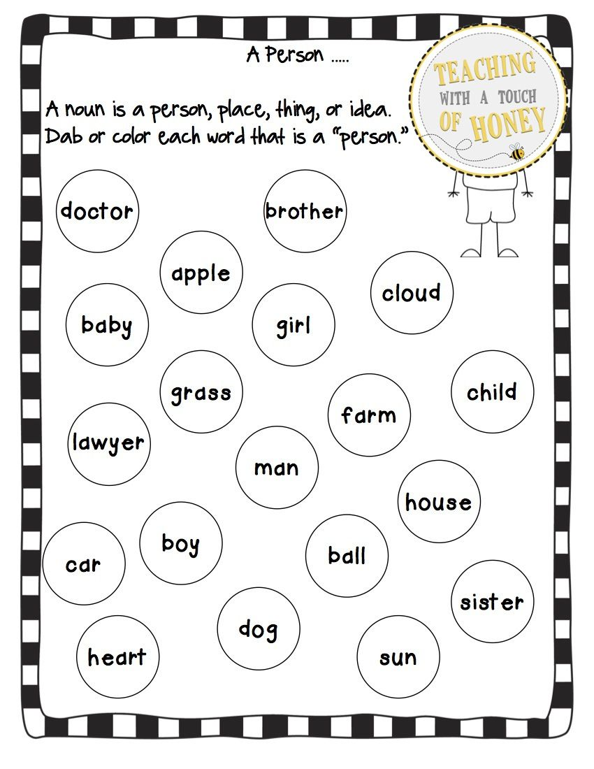 Noun Activities Worksheets And Printables Nouns Worksheet Nouns Worksheet Kindergarten Nouns Activities Noun worksheet for kindergarten