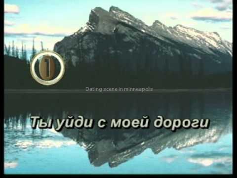 free dating site minneapolis