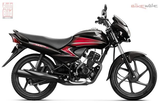 Honda To Launch A New 100 110cc Motorcycle To Rival Splendor Honda Motorcycle Bike Prices