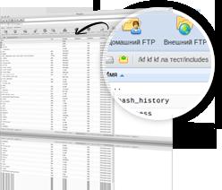Платный хостинг доменов com бесплатный хостинг и домен список