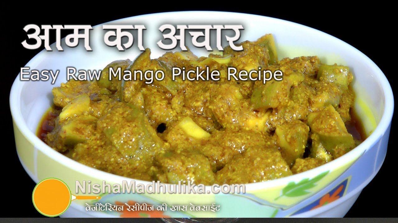 Mango pickle recipe aam ka achar recipe nisha madhulikas mango pickle recipe aam ka achar recipe forumfinder Choice Image