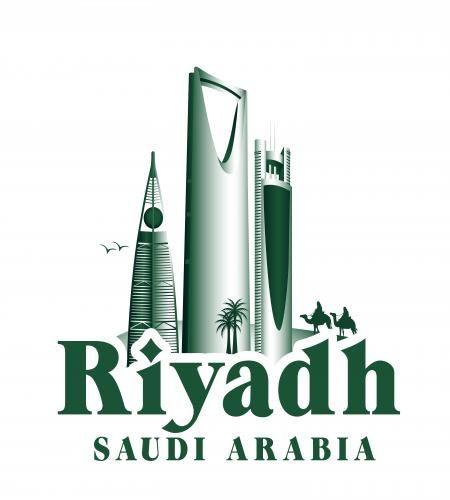 تصميم معالم مدينة الرياض مميزه واكثر من رائعة ملف مفتوح Riyadh Saudi Arabia Saudi Arabia Vector Illustration