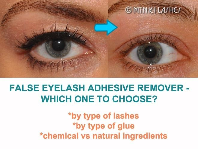 False Eyelash Adhesive Remover Which One To Choose Minki Lashes False Eyelash Adhesive How To Remove Adhesive False Eyelashes