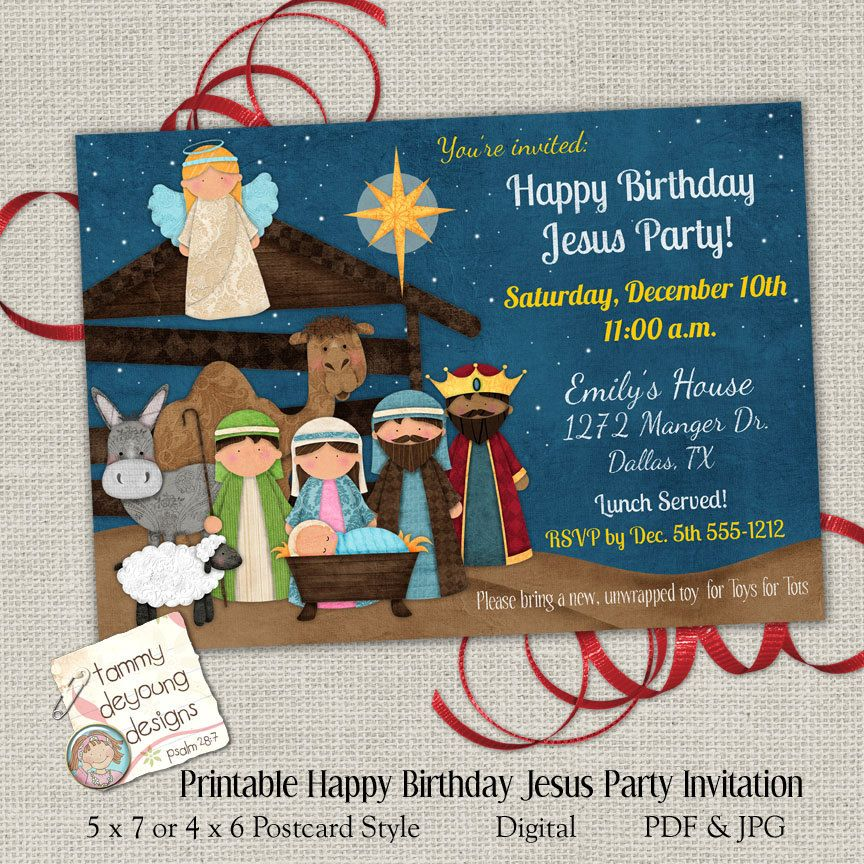 Superior Religious Christmas Party Ideas Part - 2: Christmas Party Invitation, Happy Birthday Jesus Party Invite, Religious  Christmas Party, Printable,