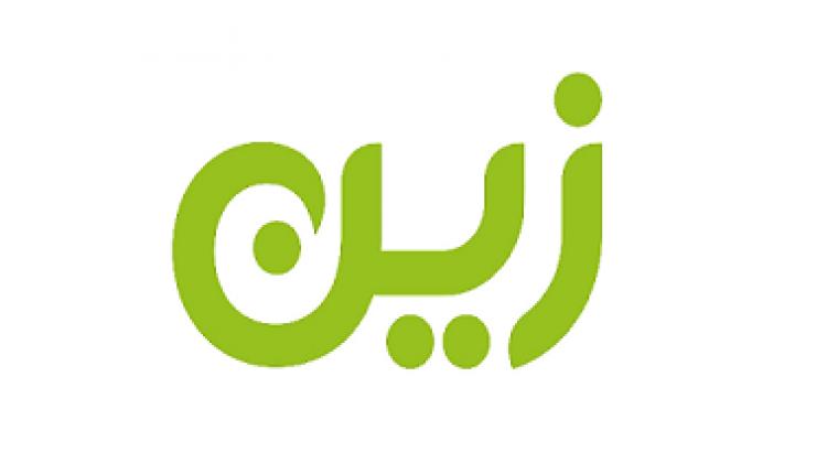 عروض زين السعودية مايتفوت كوبونات و أكواد خصم Vimeo Logo Tech Company Logos Company Logo