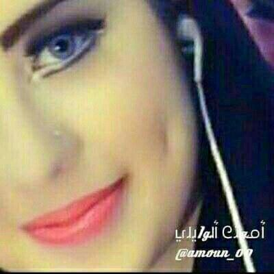 Pin By It S Me On Deep Eyes Dimples Beautiful Eyes Girlz Dpz