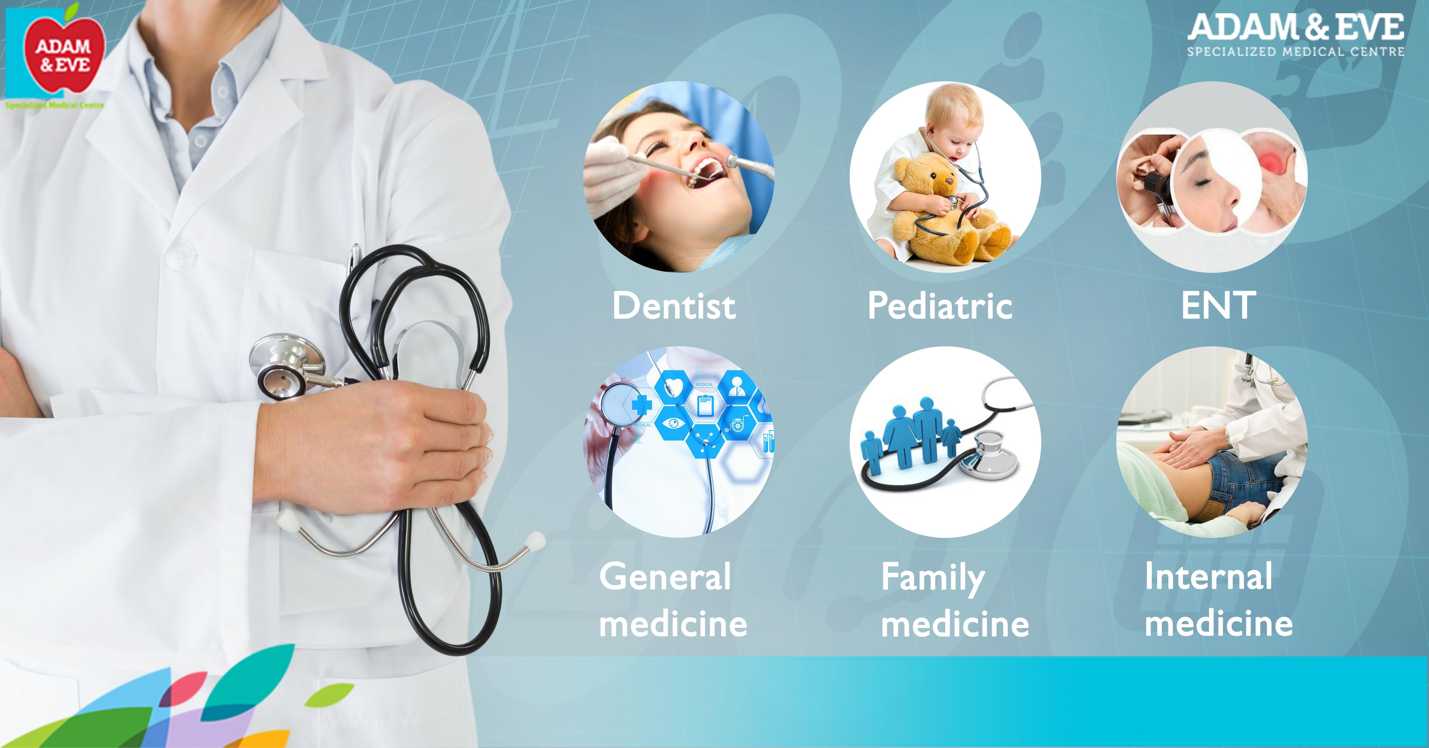 AESMC Services 1. General Medicine 2. Dentistry 3