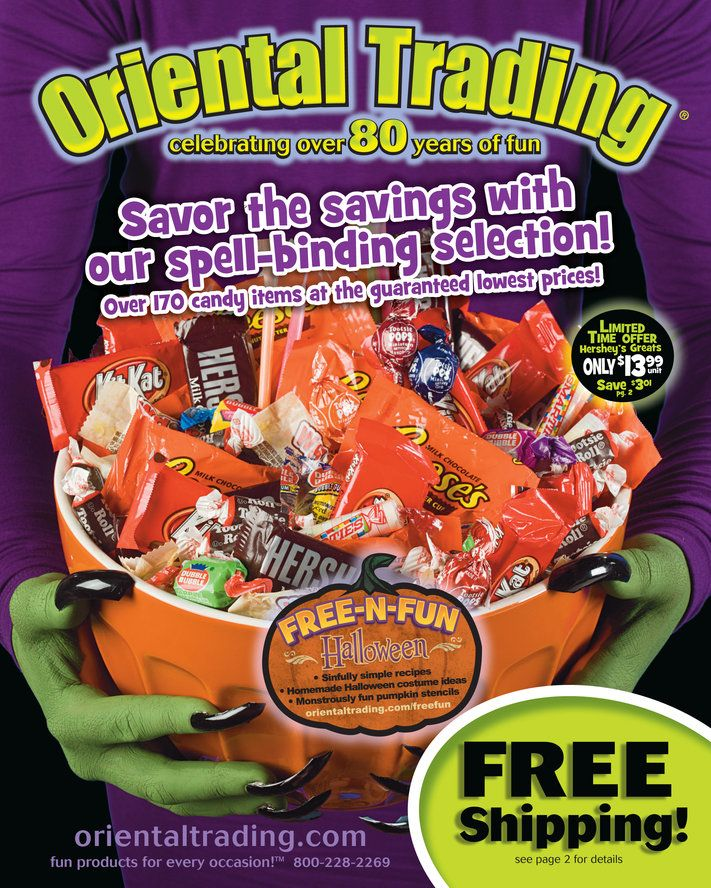 Tons of Halloween stuff at Oriental Trading on Catalog Spree ...