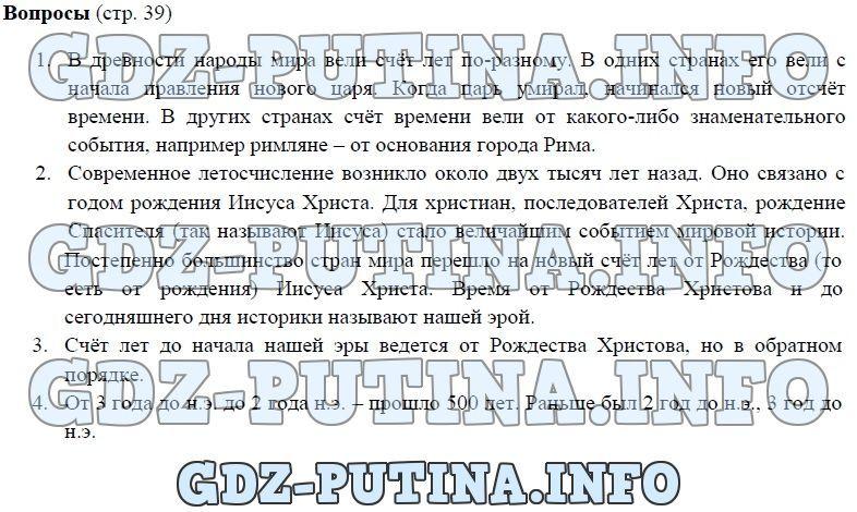 Русский язык 4 класс зеленина хохлова решебнику упр