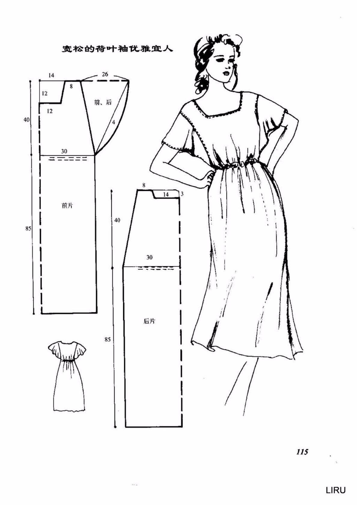 Выкройки для платьев в картинках для фото 11