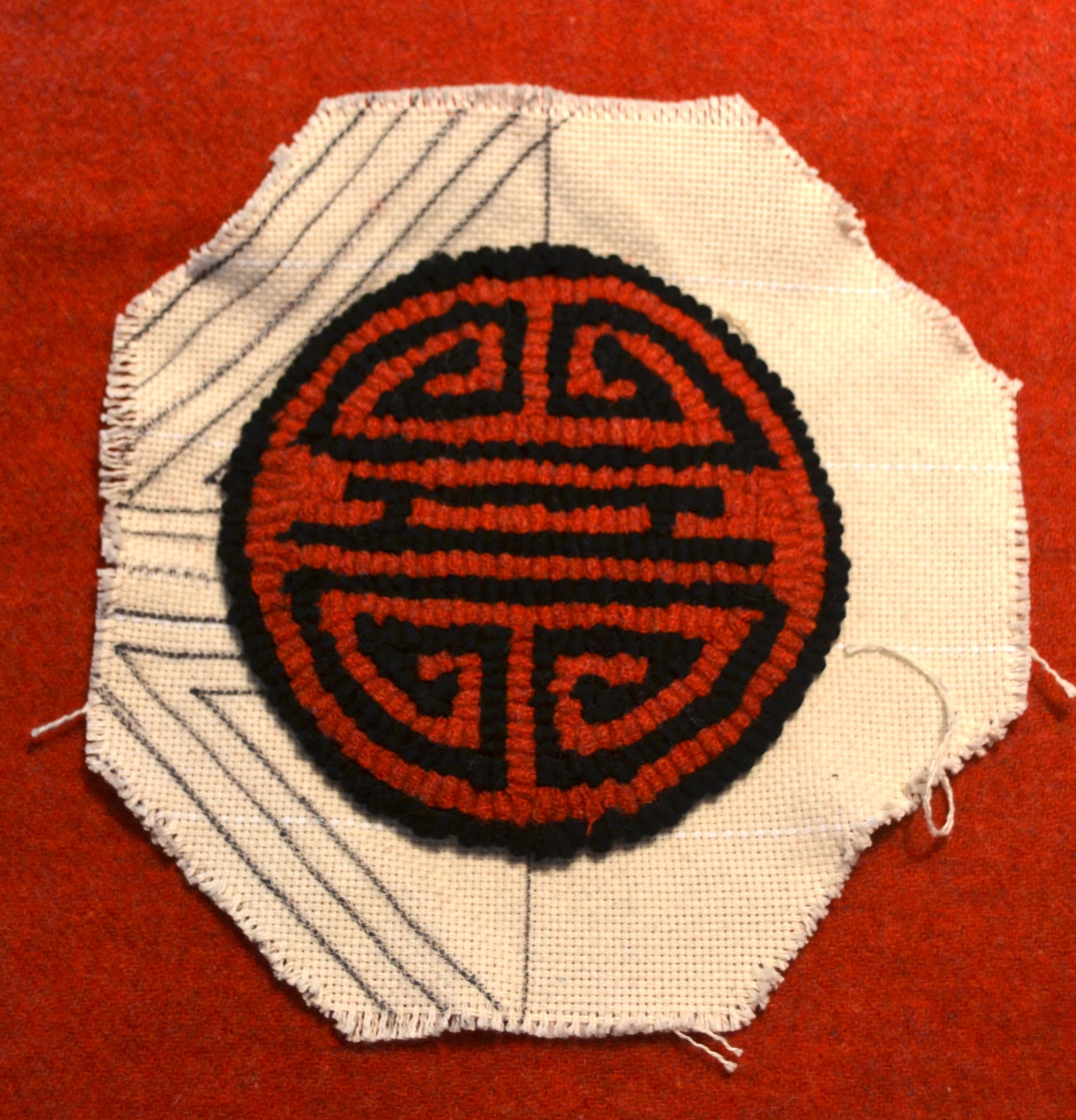 Dsc25511g 26012707 alfombras orientales pinterest group third rug punched piece chinese symbol for health and long life with improvement in loop spacing biocorpaavc Gallery