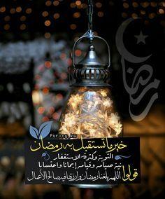 اقترب رمضان خير ما تستقبل به رمضان ١ التوبة وكثرة الاستغفار ٢ نية صيامه وقيامه إيمانا واحتسابا اللهم ب Ramadan Quotes Happy Ramadan Mubarak Ramadan Crafts