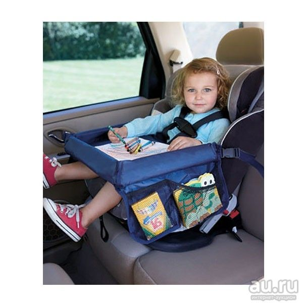 safety snack car seat board table for kids play travel tray drawing waterproof