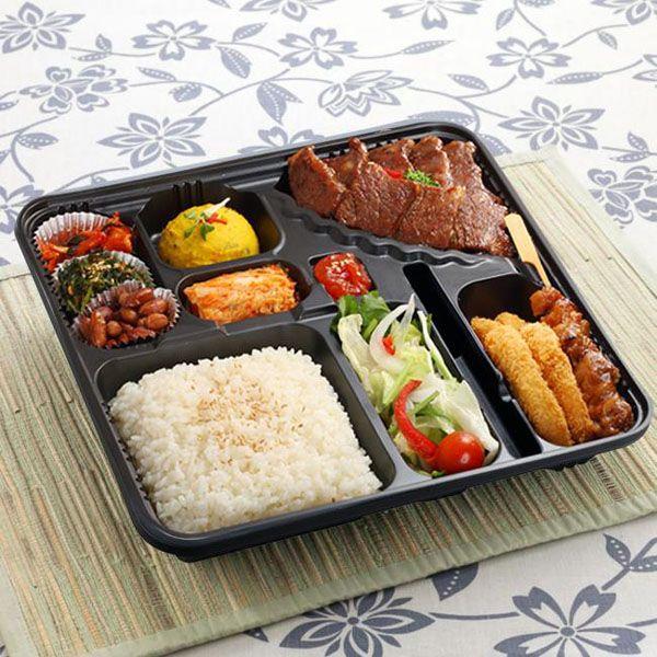 pingl par sur pack lunch box pinterest plat asiatique id e de recette et tudiants. Black Bedroom Furniture Sets. Home Design Ideas