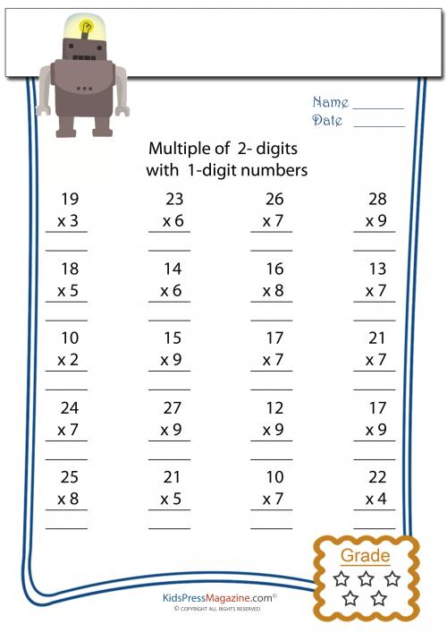 Multiplication Worksheet – 2 Digit times 1 Digit #5  #multiplication #success #favorite #worksheet