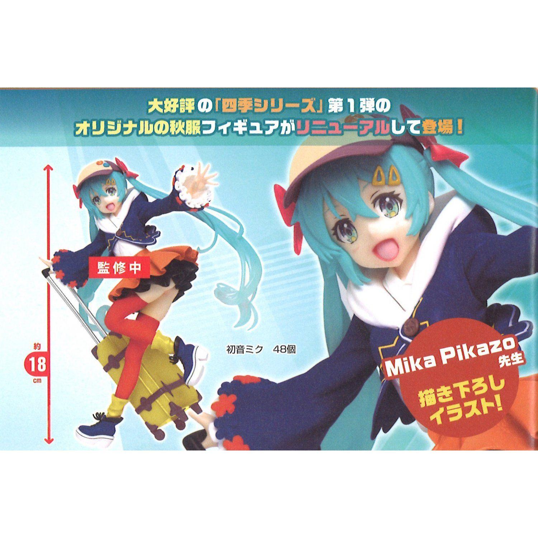 Vocaloid Hatsune Miku Original Autumn Clothes Ver Renewal Hatsune Miku Hatsune Miku