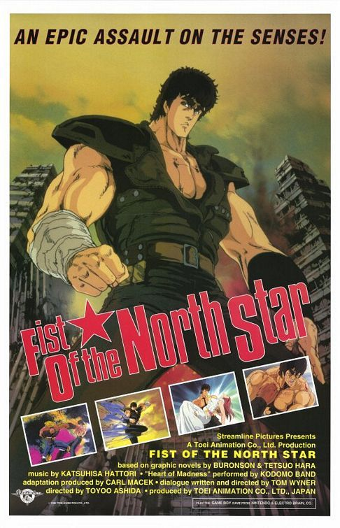 Fist of the north star anime movie