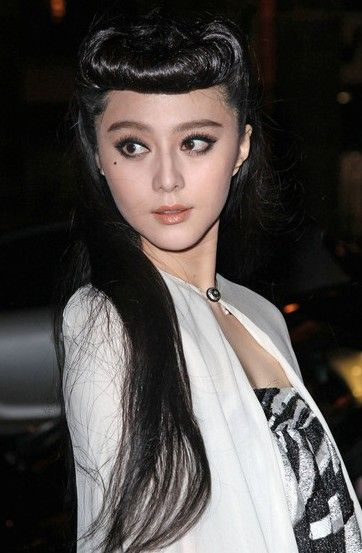 Chinese Hairstyle New Retro Hairstyles  Fan Bingbing Retro Hairstyles And Hair Style