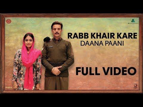 RABB KHAIR KARE LYRICS – Prabh Gill | Shipra Goyal | Daana Paani