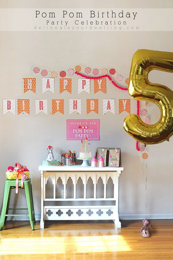 Colorful Pom Pom Birthday Party Birthdays and Party time