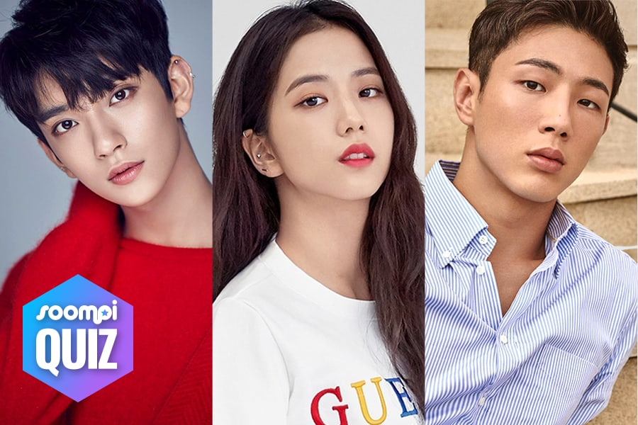 Jisoo Is A Popular Name Among Korean Idols And The World Of K Entertainment Abounds With Jisoos Who Wow Us With Their Talents Spar Quiz Kpop Quiz Korean Idol